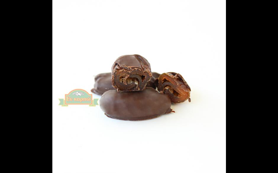 Σοκολατένιο κέρασμα με αληθινή σοκολάτα υγείας και ολόκληρο χουρμά Τυνησίας