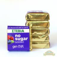 Σοκολατάκια Geneva χωρίς ζάχαρη, με γεύση super fruits (κράνμπερι και μπλούμπερι)